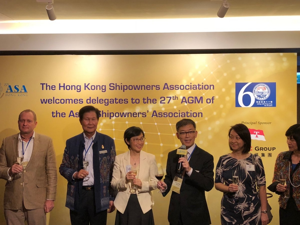 Asian Shipowners' Association - One Asia, Unity in Diversity